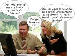 google-tampoco-va-copy