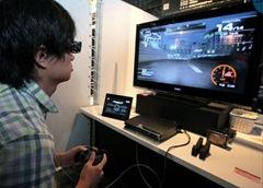 Sony-consola